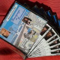 Copie CD audio, conférences de Françoise